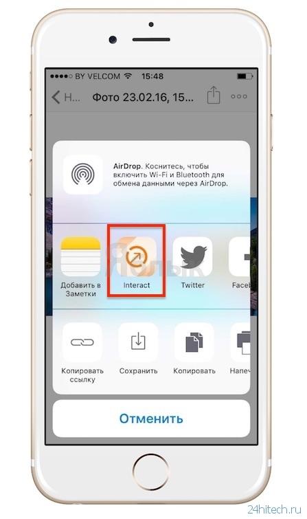 Как сделать на айфоне 4 контакта на весь экран на