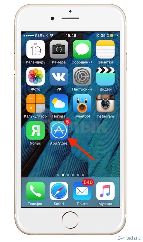azino777 скачать приложение на айфон