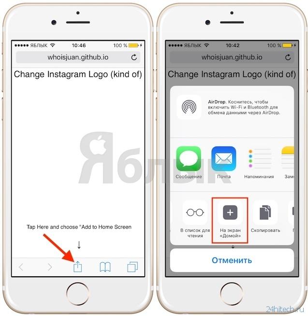 телефонов адресов на айфоне не открываются страницы в браузере бывает, что причиной