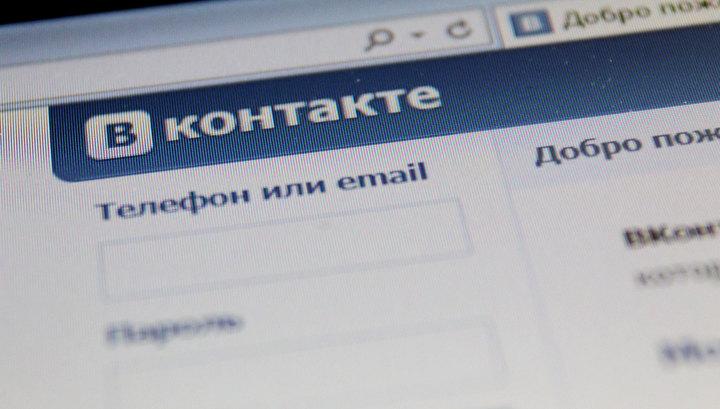 Как создать закрытую группу Вконтакте: быстрый